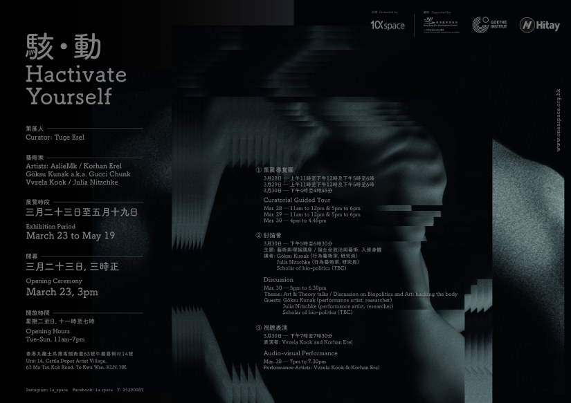 Hactivate Yourself_Poster-small.jpg